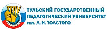 Tula State Lev Tolstoy Pedagogical University (TSPU)
