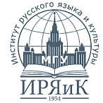 Institute of Russian Language and Culture, Moscow State University