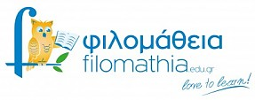 Filomathia - Greek Language Centre